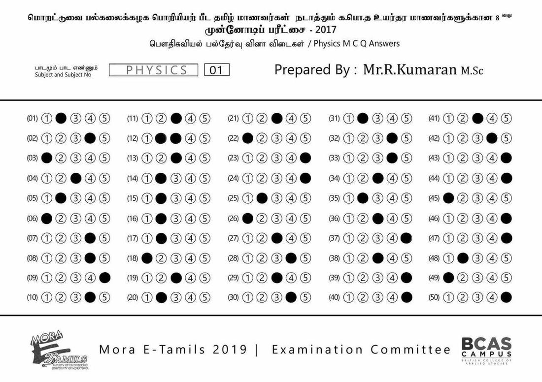Mcq Answer Of 2014 A L Biology 2001 Ford Escort Lx4 Fuse Box Diagram Image 20881985 670808249785185 515711094135542945 N Array Al Science Srilanka Moratuwa Exam Papers Rh Faslurscience Weebly Com